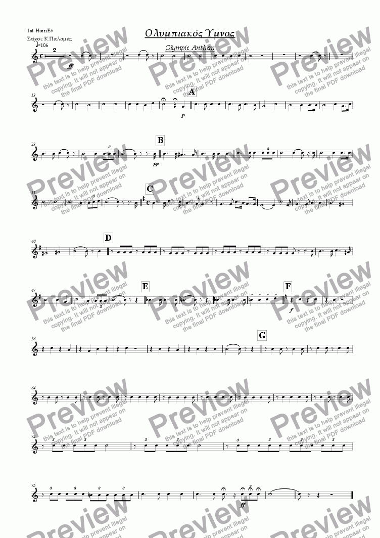 page one of the 1st Horn Eb part from Olympic Anthem