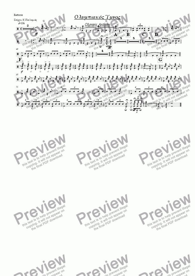 page one of the Percussion part from Olympic Anthem