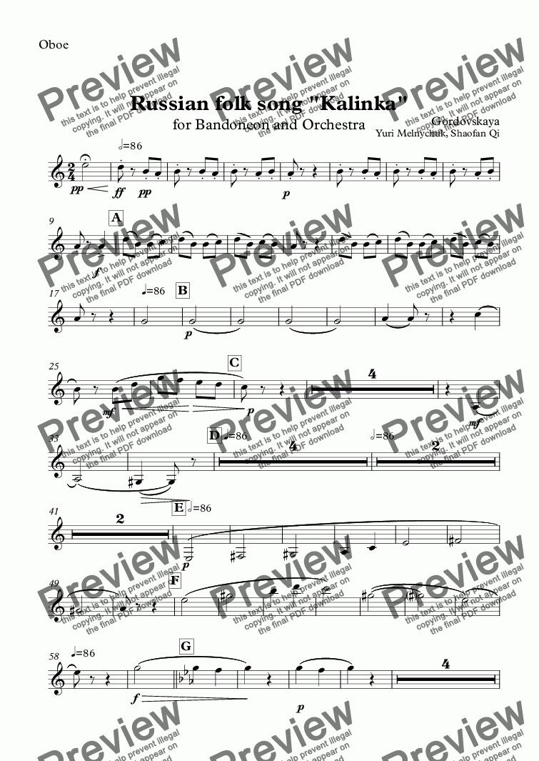 "page one of the Oboe part from Russian folk song ""Kalinka"""