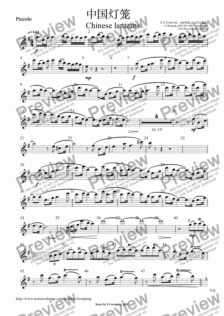 page one of the Piccolo part from 中国灯笼 Chinese lanterns