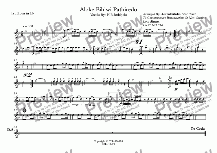 page one of the 1st Horn in E^b part from Aloke Bihiwi Pathiredo