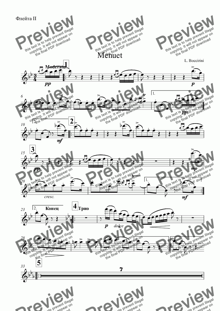 page one of the Флейта II part from Menuet