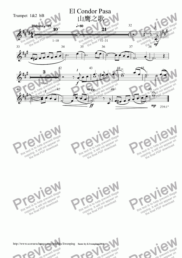 page one of the Trumpet  1&2  bB^ part from 山鹰之歌El Condor Pasa