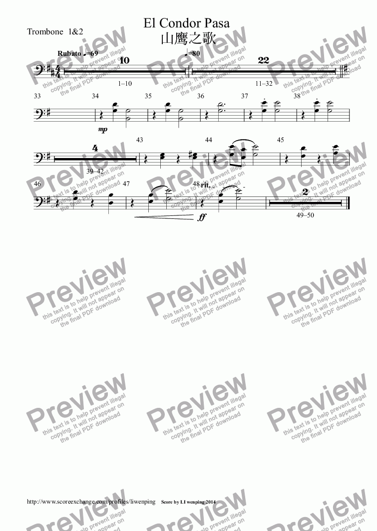 page one of the Trombone  1&2 part from 山鹰之歌El Condor Pasa