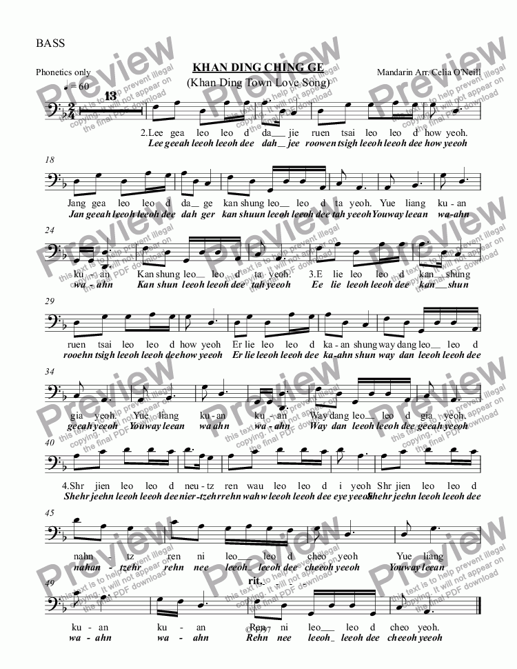 page one of the BASS part from KHAN DING CHING GE-(Khan Ding Love Song)