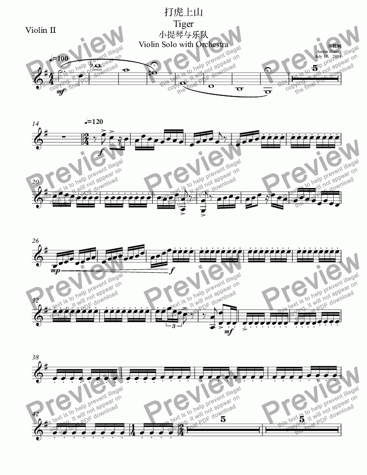 page one of the Violin II part from 小提琴《打虎上山》violin Tiger