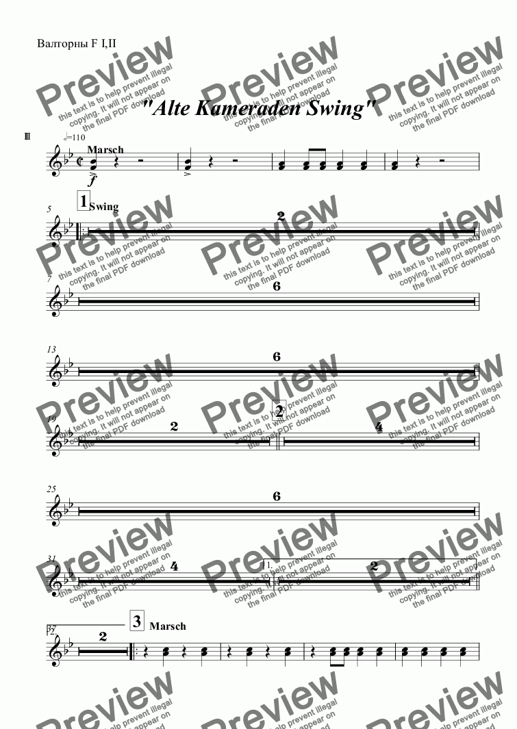 "page one of the Валторны F I,II part from ""Alte Kameraden Swing"""