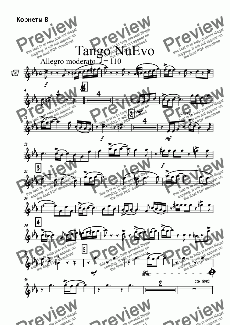 page one of the Корнеты В part from Tango NuEvo