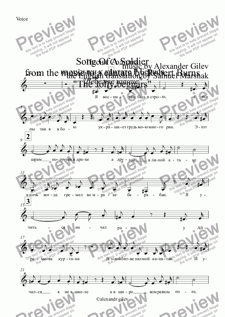 "page one of the Voice part from Song Of A Soldier from the music to a cantata by Robert Burns ""The Jolly beggars"""