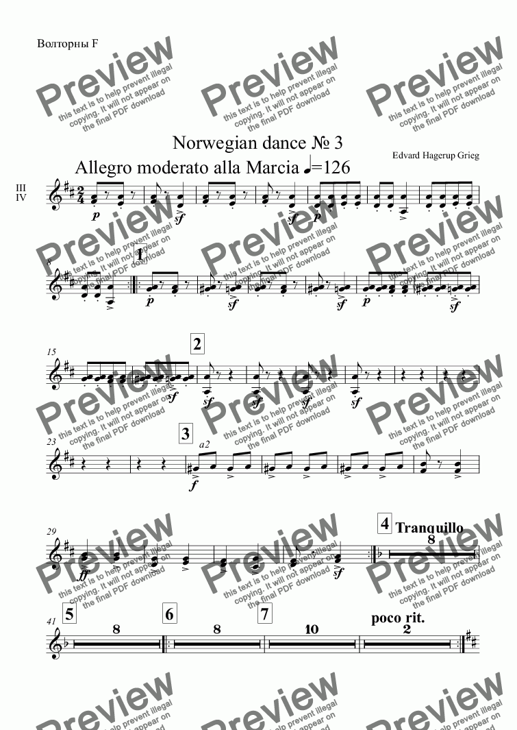 page one of the Волторны F part from Norwegian dance № 3