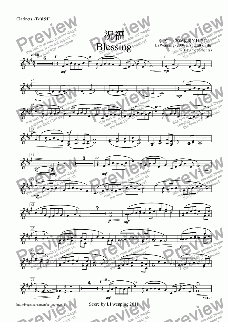 page one of the Clarinets  (B^b)I&II part from 祝福 Blessing