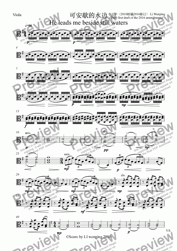 page one of the Viola part from 可安歇的水边 He leads me beside still waters