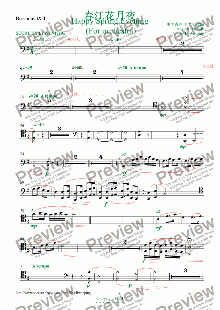 page one of the Bassoons I&II part from 春江花月夜 happy spring evening