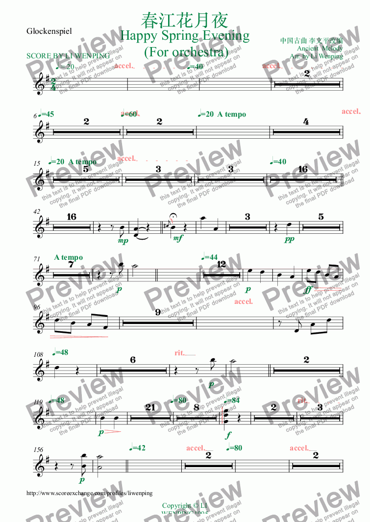 page one of the Glockenspiel part from 春江花月夜 happy spring evening
