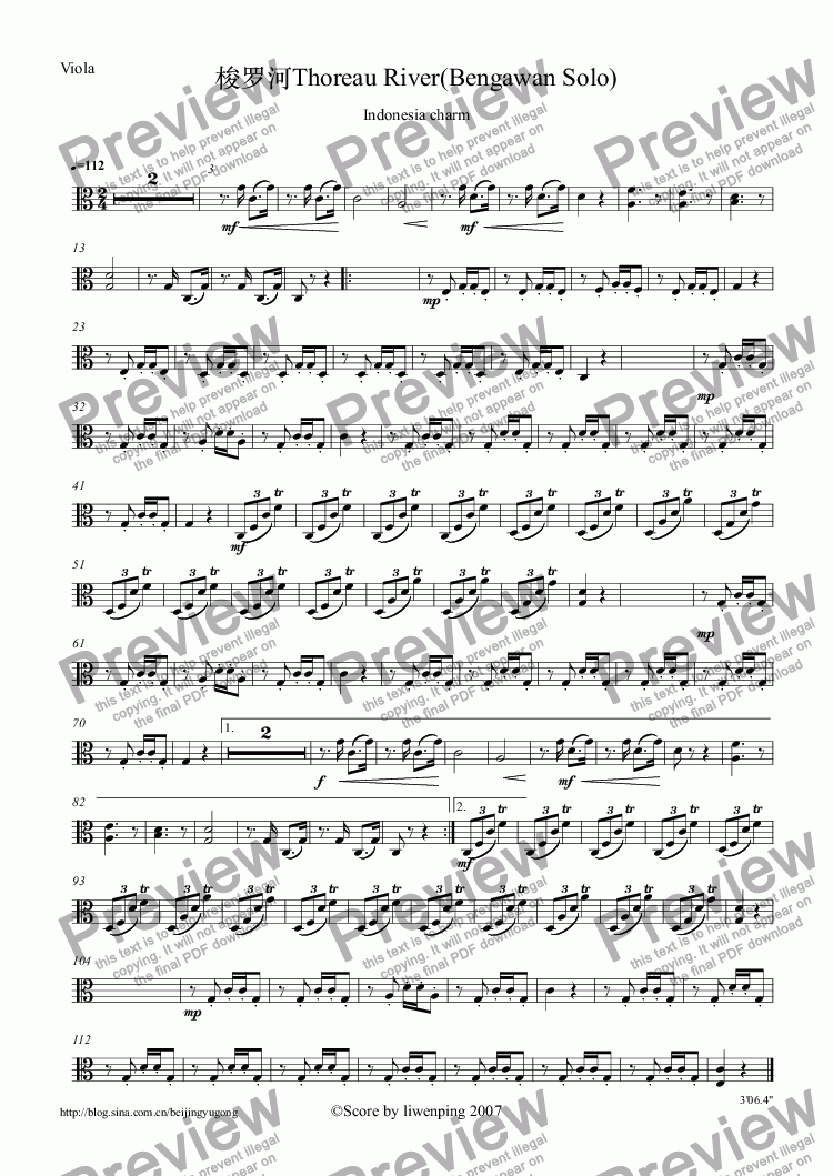 page one of the Viola part from 梭罗河 Thoreau River(Bengawan Solo)
