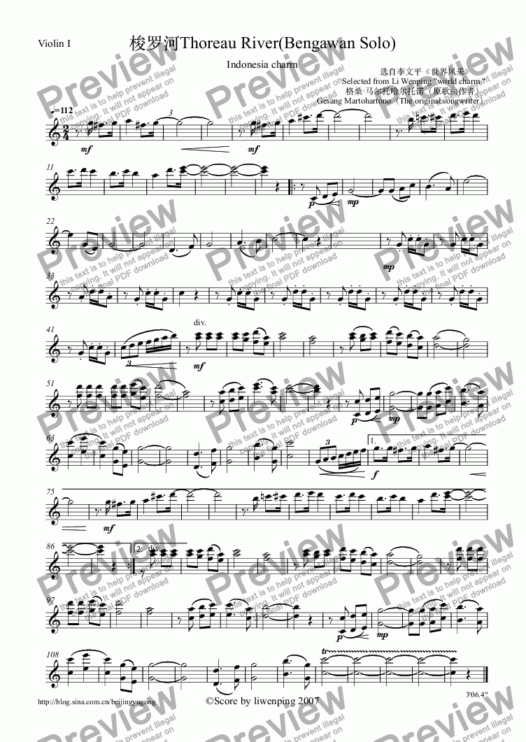 page one of the Violin I part from 梭罗河 Thoreau River(Bengawan Solo)