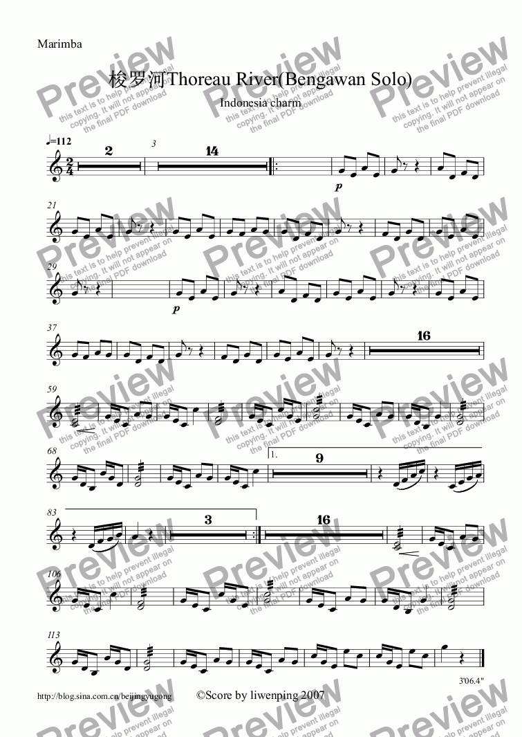 page one of the Marimba part from 梭罗河 Thoreau River(Bengawan Solo)