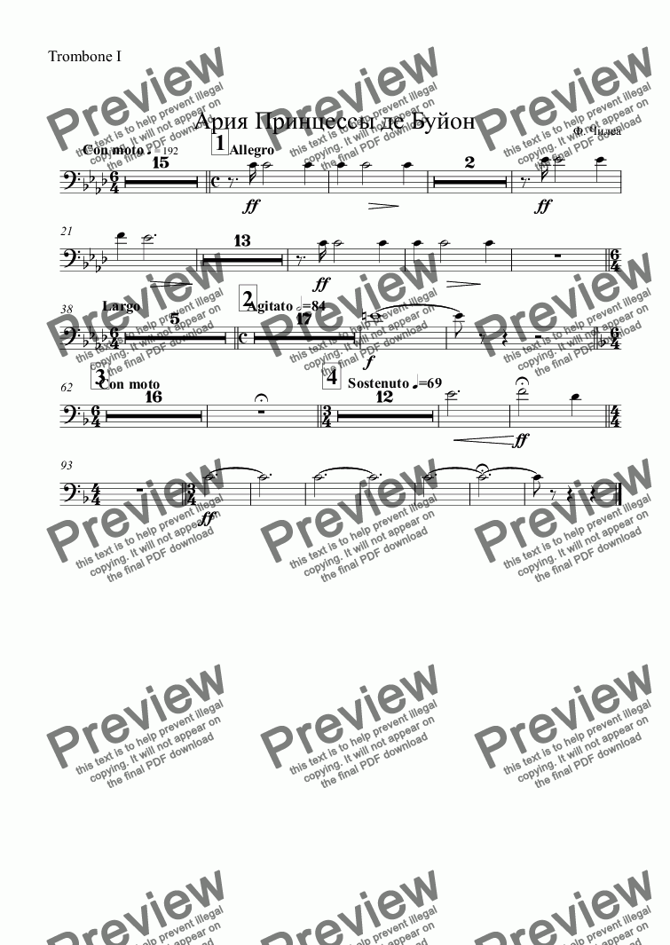 page one of the Trombone I part from Aria: Principessa di Bouillon - orch. parts only