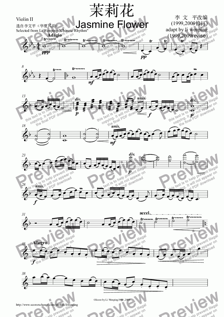 page one of the Violin II part from 茉莉花 Jasmine VI