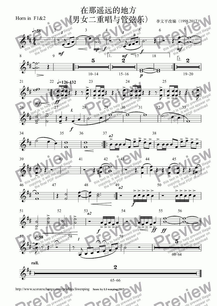 page one of the Horn in  F1&2 part from 在那遥远的地方 (男女二重唱与管弦乐)