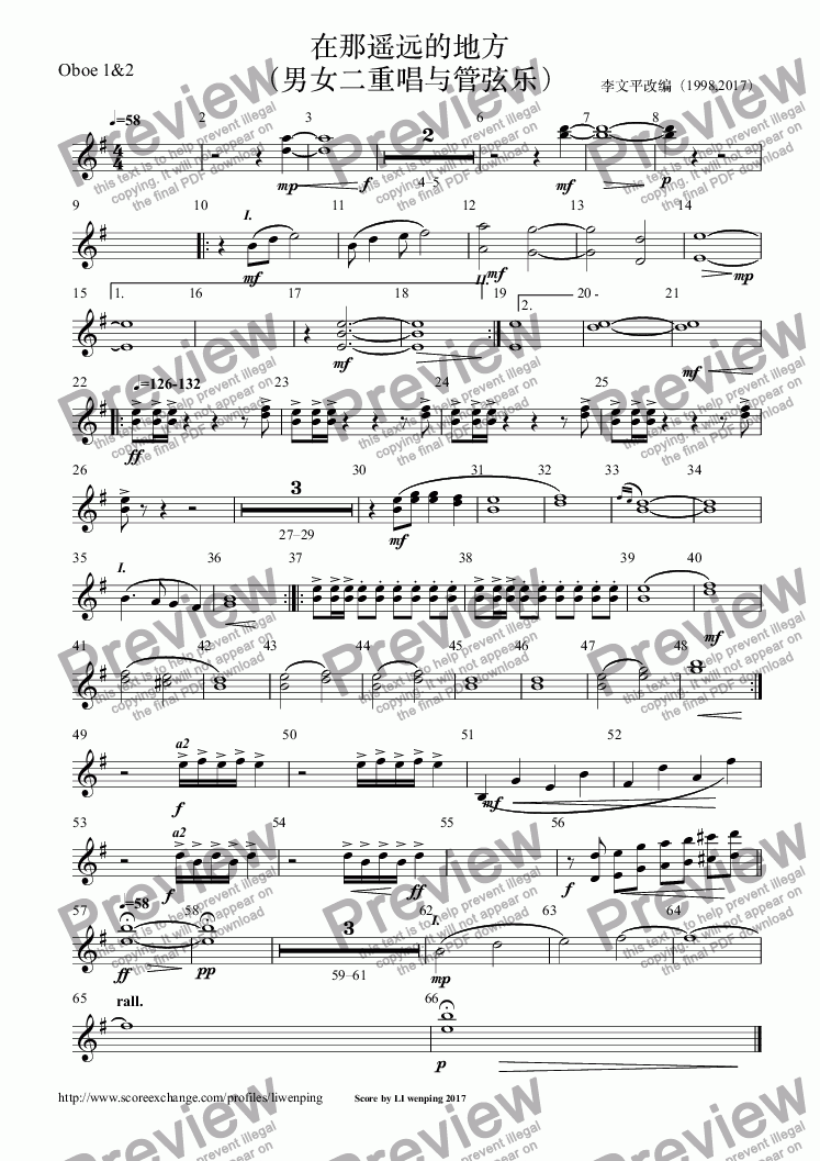 page one of the Oboe 1&2 part from 在那遥远的地方 (男女二重唱与管弦乐)
