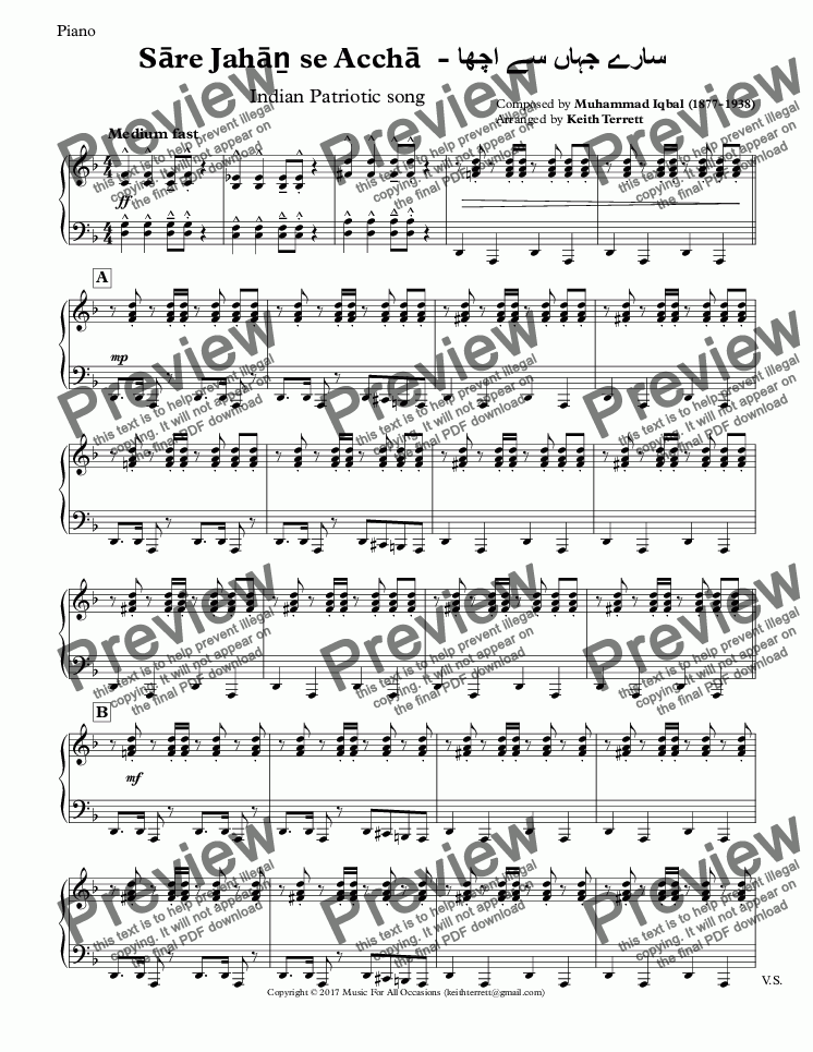 page one of the Piano part from Sāre Jahāṉ se Acchā  - سارے جہاں سے اچھا  (Indian Patriotic song) for Bb & Bass Clarinet & Piano (Pro version)
