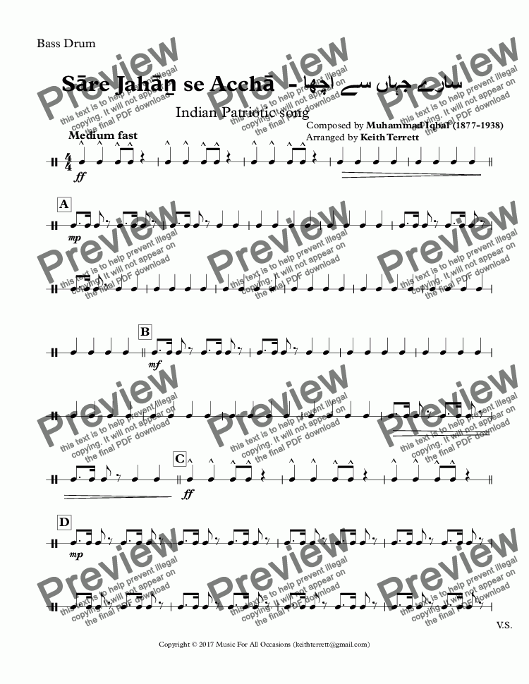 page one of the Bass Drum part from Sāre Jahāṉ se Acchā  - سارے جہاں سے اچھا  (Indian Patriotic song) for Voices & School Band/Orchestra