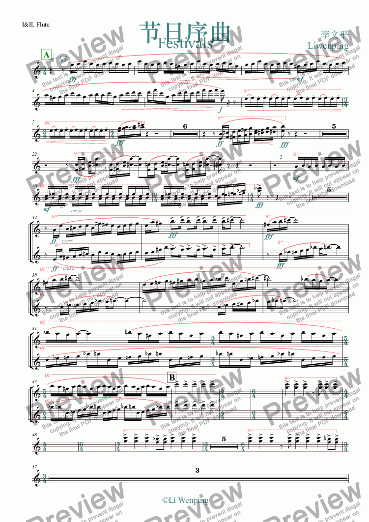 page one of the I&II. Flute part from 节日序曲Festive overture
