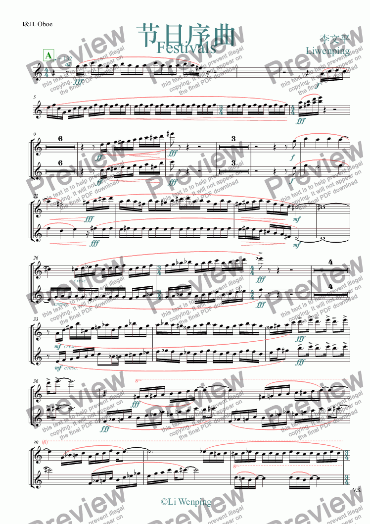 page one of the I&II. Oboe part from 节日序曲Festive overture