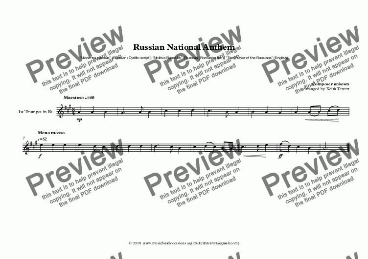 1st trumpet in bb part from russian national anthem 1816 33 for