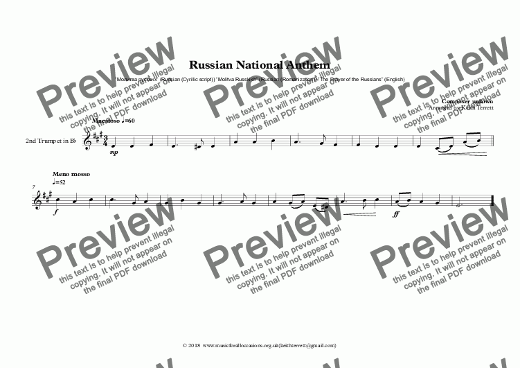 2nd trumpet in bb part from russian national anthem 1816 33 for