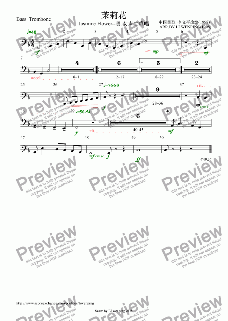 page one of the Bass  Trombone part from 茉莉花 Jasmine III(男.女声二重唱) Male. Female duet