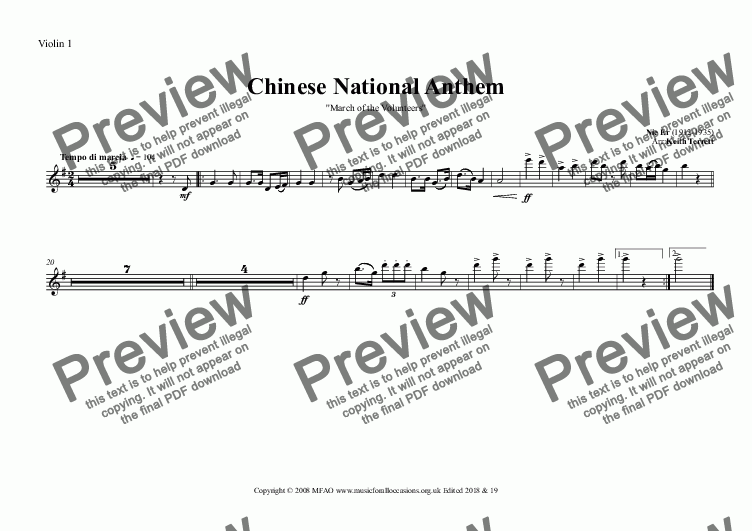 page one of the Violin 1 part from Chinese National Anthem (''March of the Volunteers'') for Symphony Orchestra