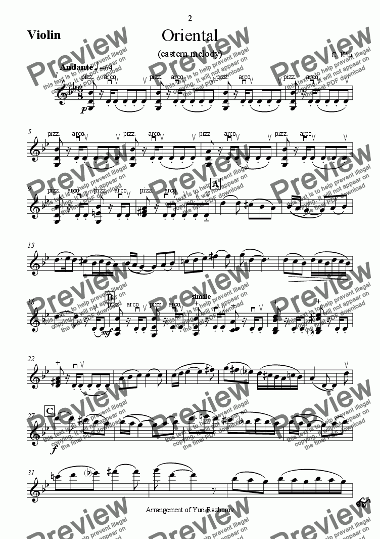 page one of the violin part from Oriental
