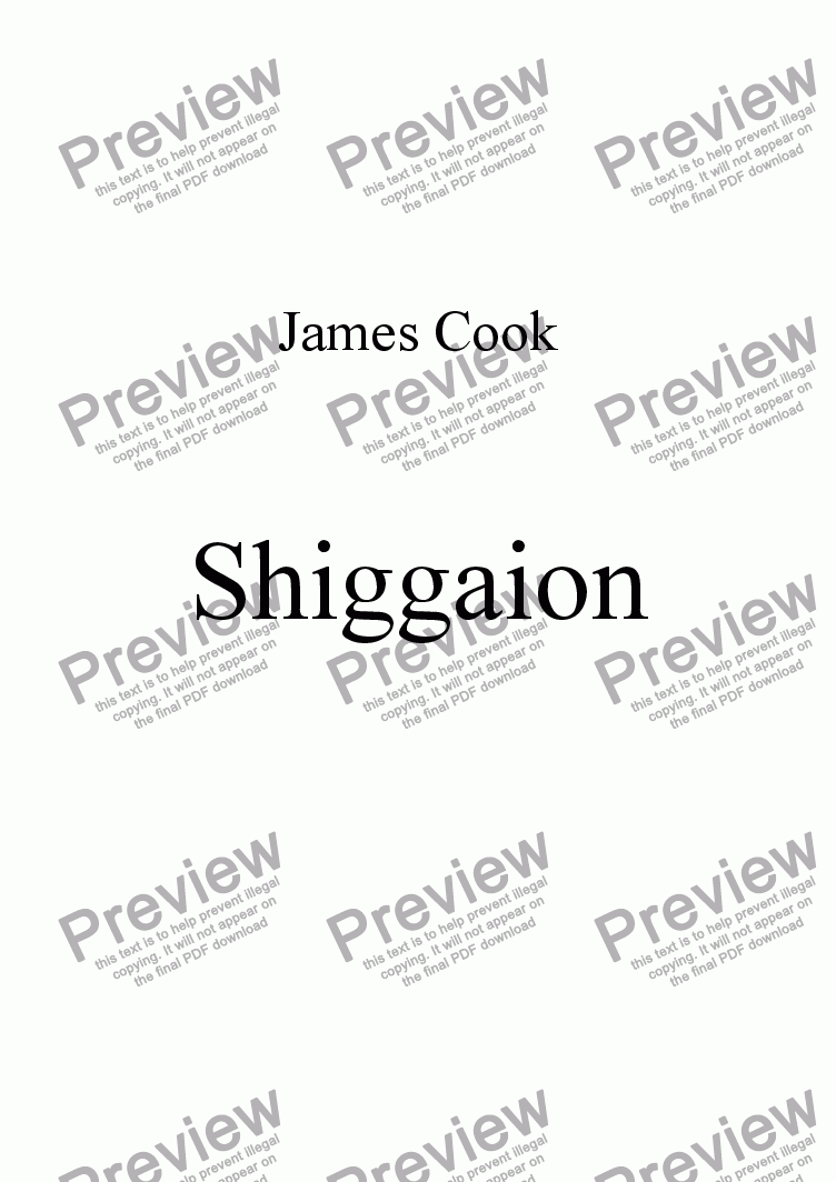 page one of Shiggaion
