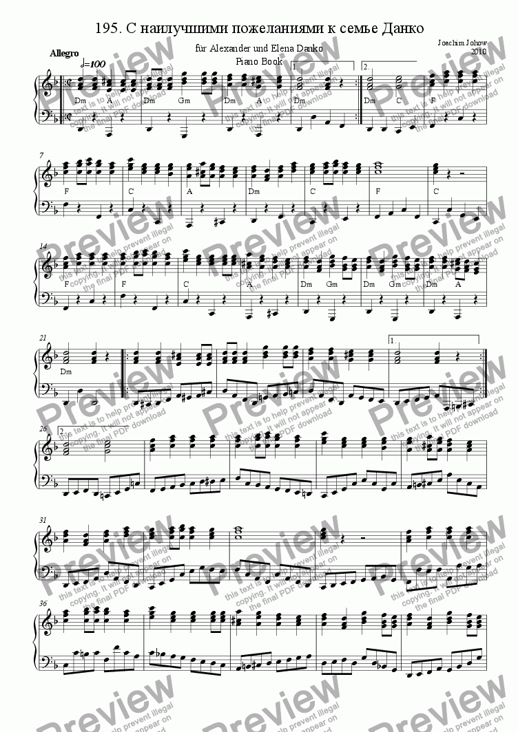 page one of Piano Book 195 (С наилучшими пожеланиями к семье Данко)ASALTTEXT