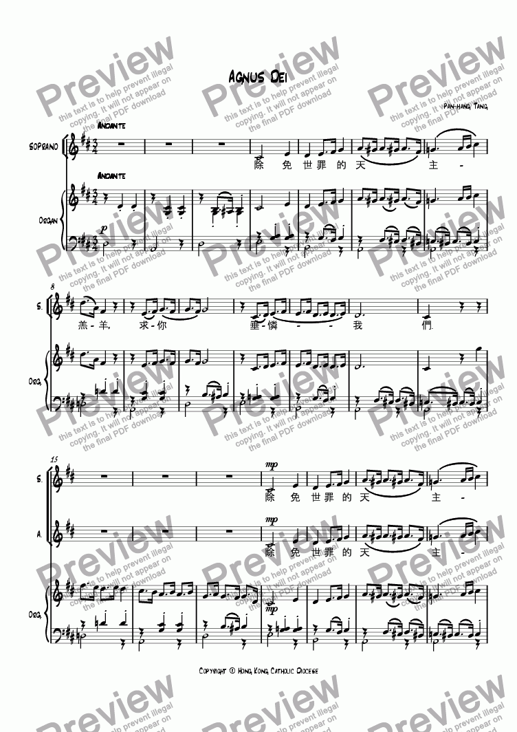 page one of Mass in Cantonese: Agnus Dei