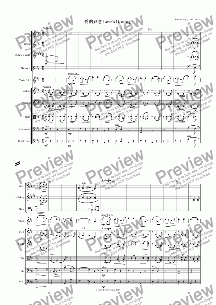 page one of 爱的致意- 小提琴与乐队Love's Greeting--Violin and Orchestra