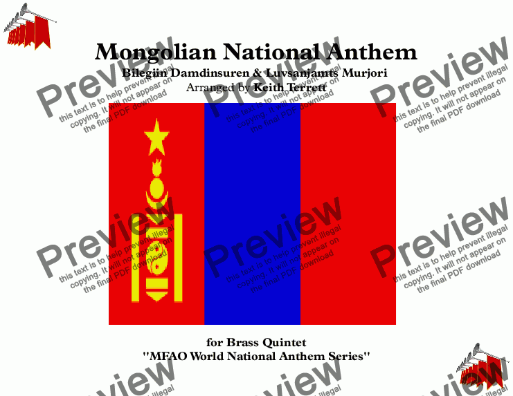 page one of Mongolian National Anthem for Brass Quintet (MFAO World National Anthem Series)ASALTTEXT