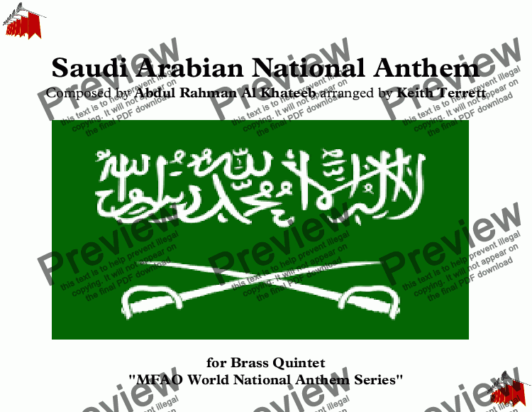page one of Saudi Arabian National Anthem for Brass Quintet (MFAO World National Anthem Series)