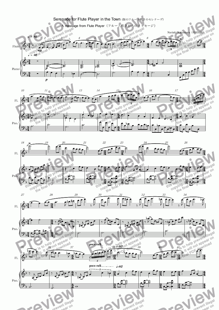 page one of Serenade for Flute Player in the Town (街のフルート吹きのセレナーデ)Piano accompaniment version(ピアノ伴奏版)