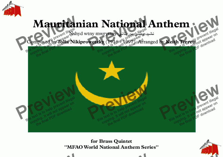 page one of Mauritanian National Anthem Nshyd wtny mwrytany (MFAO World National Anthem Series)