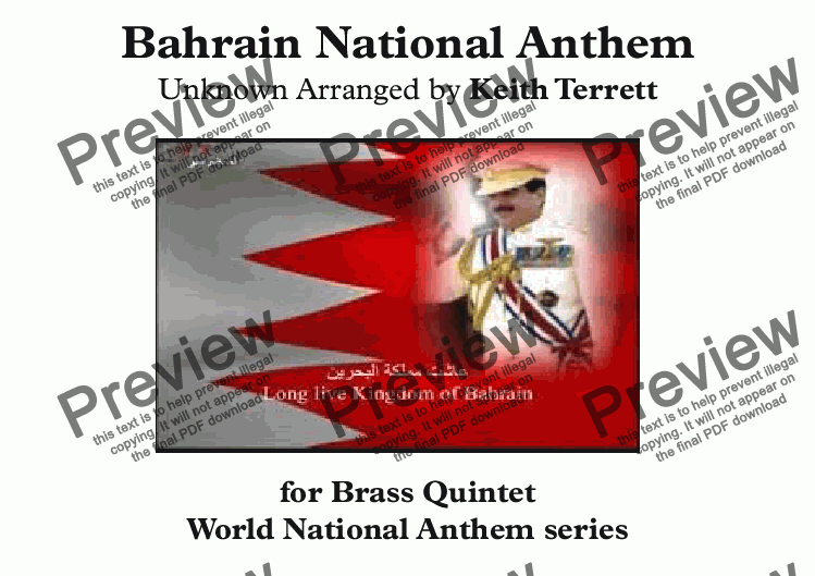 page one of Bahraini National Anthem (Our Bahrain - Bahrainona) for Brass  Quintet (World National Anthem Series)