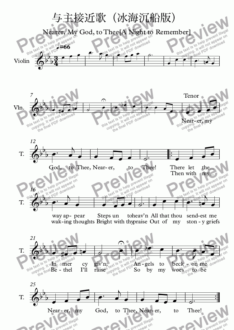 page one of 与主接近歌(冰海沉船版)Nearer,My God,To Thee(A Night to Remember )