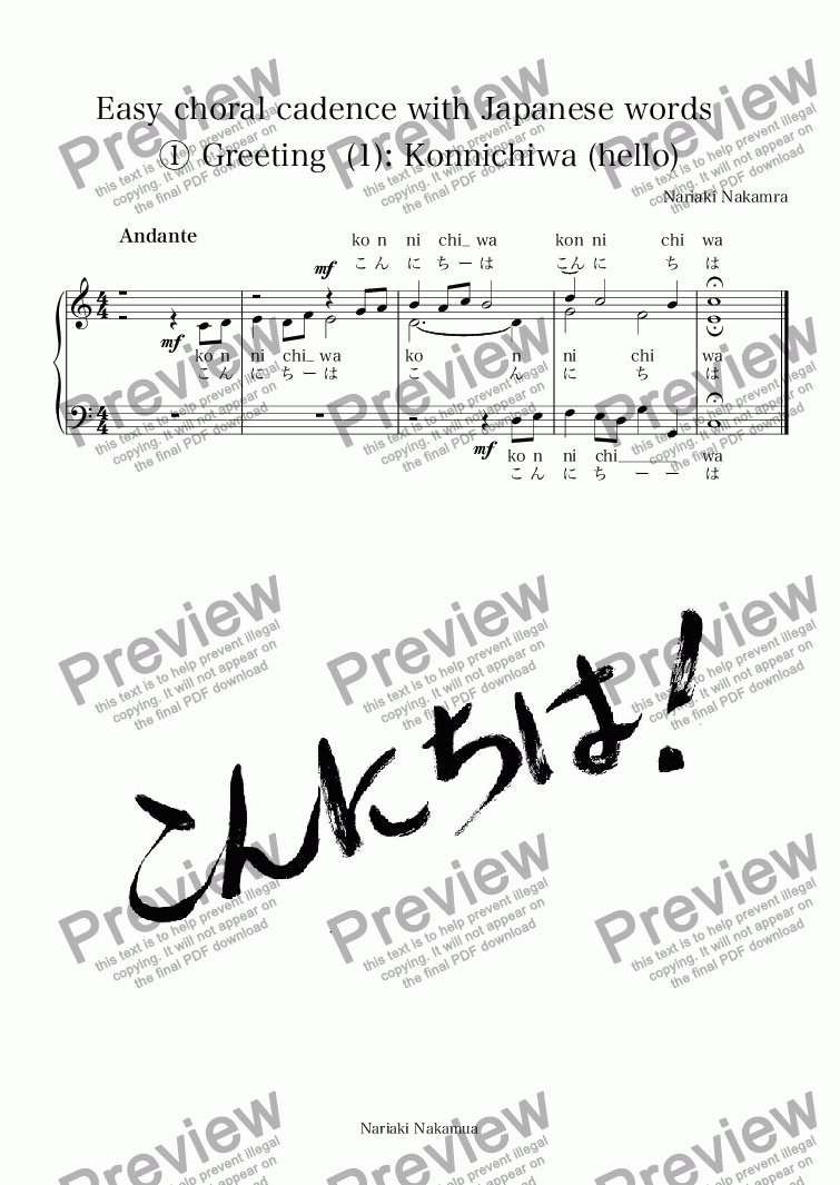 Easy Choral Cadence With Japanese Words Greeting 1 Konnichiwa