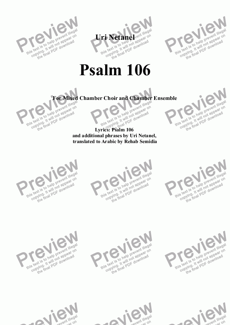 page one of Psalm 106