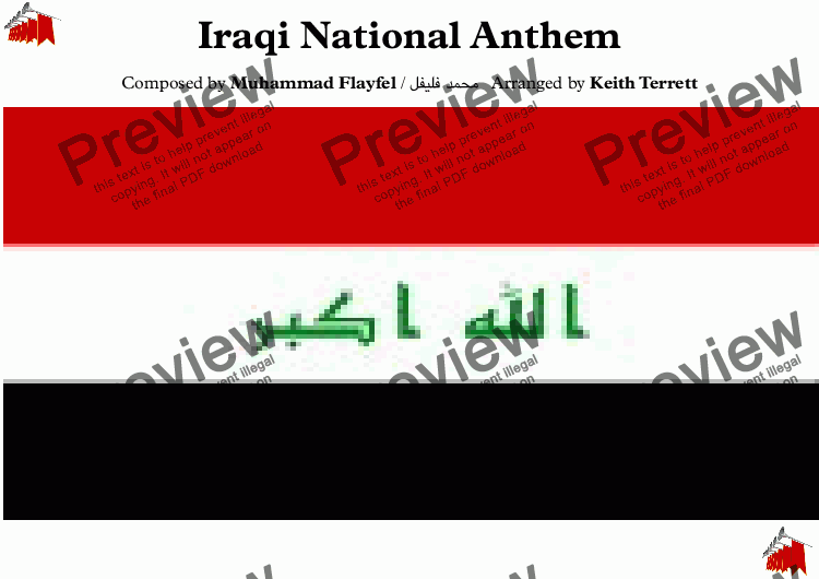 "page one of Iraqi National Anthem (""Mawtini""  ""My Homeland"") for Brass Quintet (MFAO World National Anthem Series)"