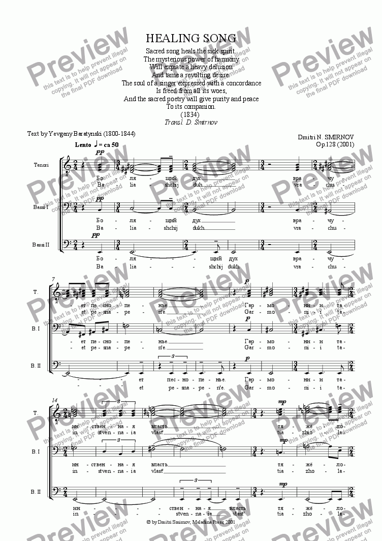 page one of HEALING SONG (Baratynski) op128. Mixed chorusASALTTEXT