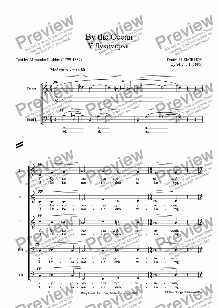 page one of SONGS OF LEARNED CAT (Pushkin) op84/1. By the Ocean. Chorus