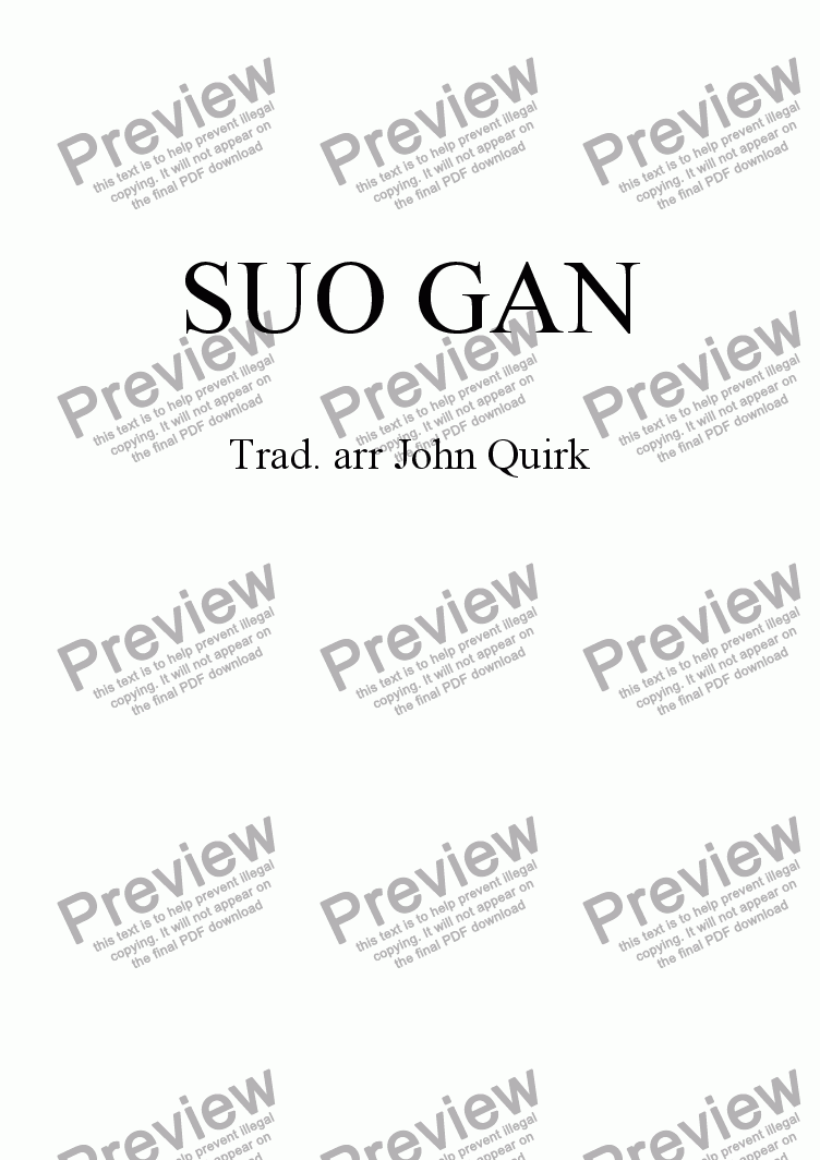 page one of Suo Gan